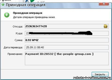 http://rabota-i-refbac.ucoz.ru/Vyplaty/people-group1.jpg