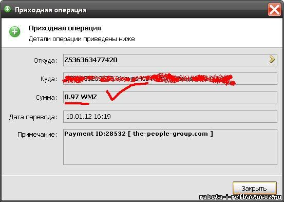 http://rabota-i-refbac.ucoz.ru/Vyplaty/people-group2.jpg