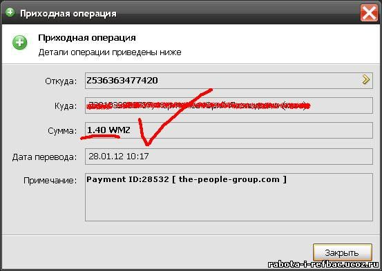 http://rabota-i-refbac.ucoz.ru/Vyplaty/people-group3.jpg